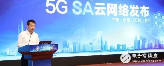 浙江移动发布了浙江首个5G SA云网络下行速率可达1.7Gbps以上