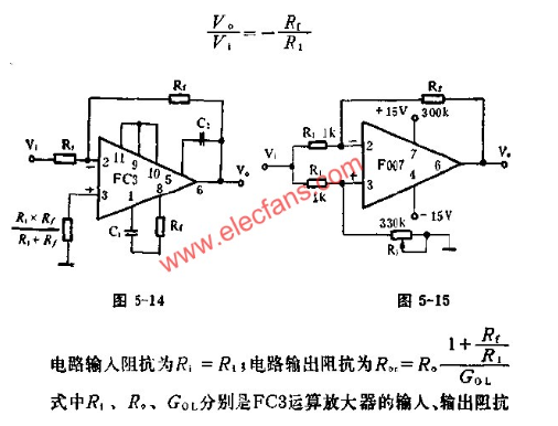 音频放大器中使用的倒相电路