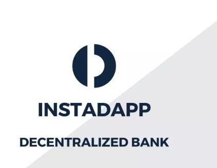 去中心化金融协议InstaDApp是如何运行的