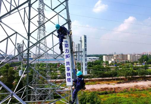 中国铁塔深挖共享潜力助力运营商5G建设实现降本增...