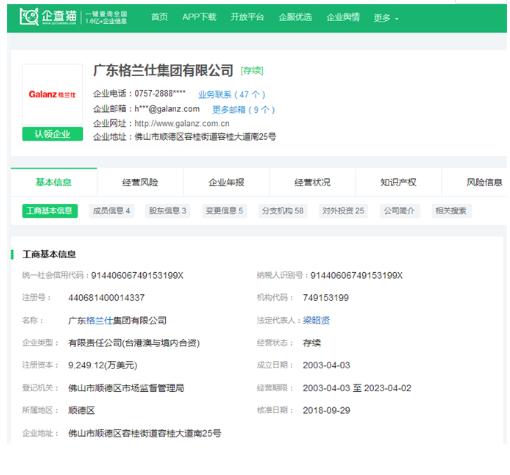 http://www.reviewcode.cn/qukuailian/81897.html