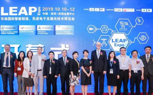 中国(深圳)机器视觉展暨机器视觉技术及工业应用研讨会  在深圳会展中心盛大开幕!