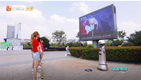 对话人工智能,体验最新科技产品