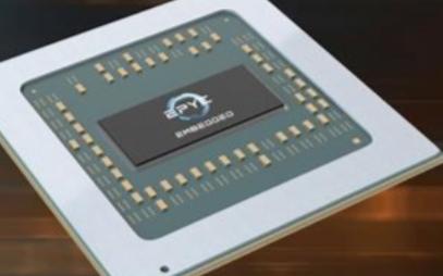 嵌入式处理器与普通处理器的区别是什么