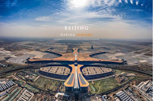 大兴国际机场投运,青铜剑科技助力高品质供电