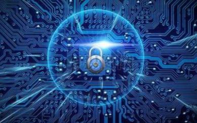 面對網絡安全新挑戰工業互聯網該如何應對