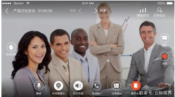 5G时代,是否会革新当下的交流方式呢?