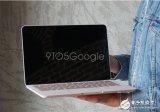 谷歌新款筆記本曝光 分辨率有1080P和4K可選