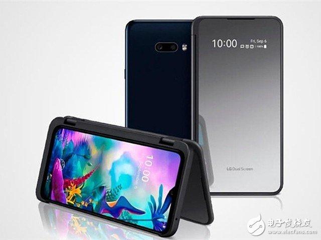 LG发布V50S ThinQ机型,内置高通骁龙X50 5G调制解调器
