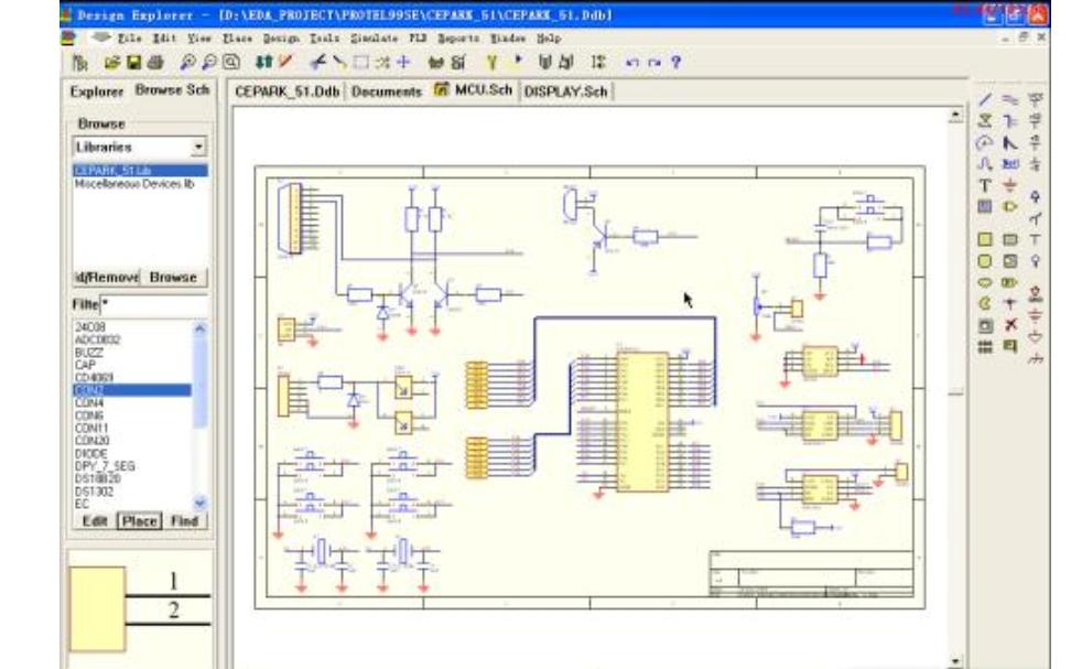 使用PROTEL99SE布线的基本流程详细说明