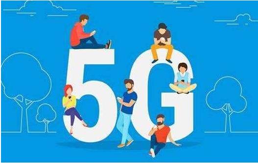 鹤壁市政府网站发布《关于加快推进5G网络建设发展的通知 》
