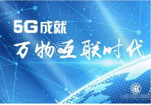 5G为国庆盛典和黄金周带来了什么?