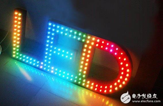 LED照明技术的原理及特征