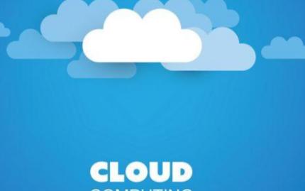 5G時代下云存儲迎來了新的風口