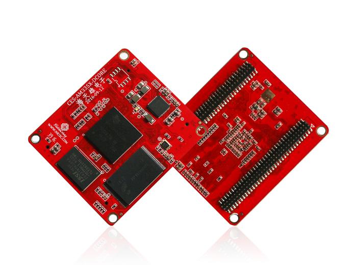 海天雄电子AM335X核心板信息介绍