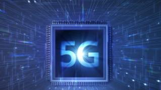 5G芯片是否能成为5G手机成熟的风向标