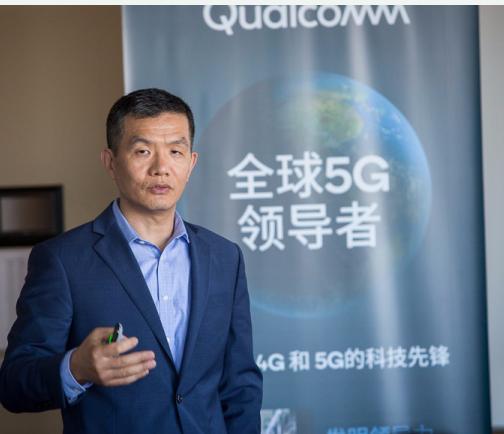 高通在5G基礎研究方面的投資價值的問題探討