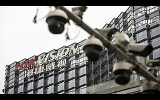 8家中国公司被美国列入实体名单,涉事企业强烈抗议!