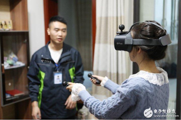四川电信与华为携手通过10GPON技术开通了首个云VR业务