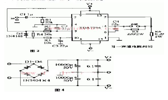常用的音频功放芯片