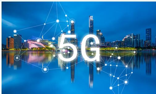 中国的5G技术怎样继续领先