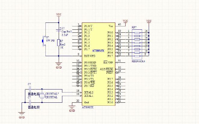 印制電路板的制作教程詳細資料概述