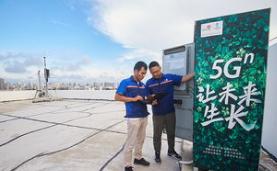海南省已经率先实现了全省所有市县的5G网络全覆盖