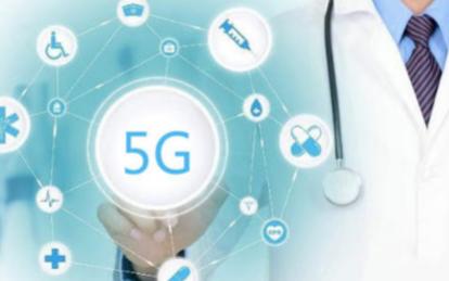 5G医疗的应用将为医疗行业带来福音