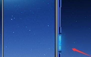 关于荣耀20系列手机的侧面指纹触控技术