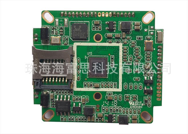 海富思科技HFS960P系列的高清模组特点及功能描述