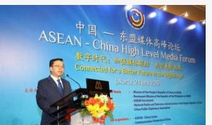 广播电视局范卫平表示要把握5G发展新机遇推动广电...