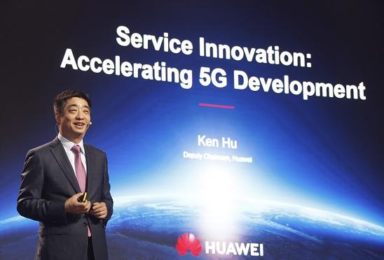 华为正在全力推动欧亚地区的5G发展
