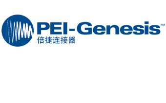 倍捷连接器携多款互联解决方案登陆台湾国际智慧能源周