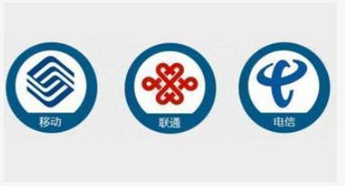 三大运营商将于今年11月30日之前在全国范围内提供携号转网服务