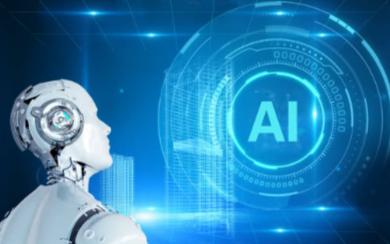 我国在人工智能领域的优势是什么