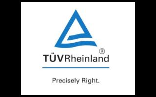 TÜV莱茵携手Eyesafe将举办电子制造商蓝光峰会