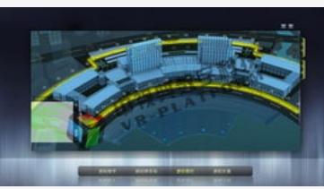 青岛市首个基于大数据物联网平台的科技智能化园区正式成立