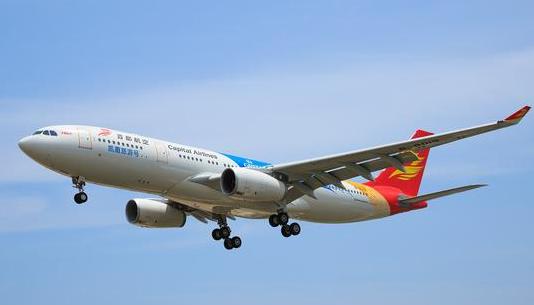 首都航空將于2019年10月27日起全面轉場至北京大興國際機場