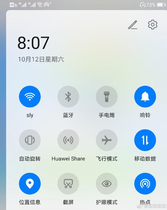 华为Mate30 Pro新功能曝光WiFi和热点可以同时使用