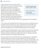多家公司对美国商务部将其纳入实体清单的行为表示强...