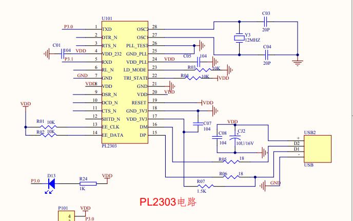 郭天祥单片机的实验电路原理图和PCB免费下载