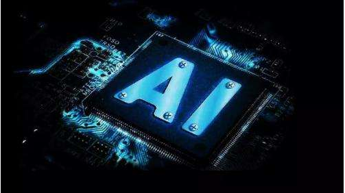 如何衡量AI芯片?不唯有算力