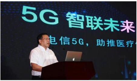 5G是如何赋能智慧医疗的
