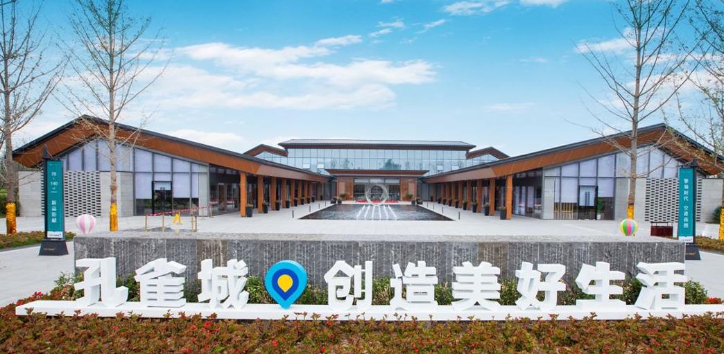 孔雀城大湖天悅|用智能安防系統創造美好生活