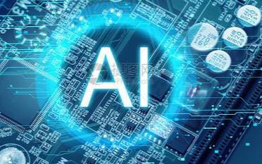 人工智能在未来真的能够取代人类进行工作吗
