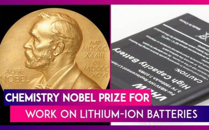 從諾貝爾化學獎看鋰電子電池應用趨勢新變化