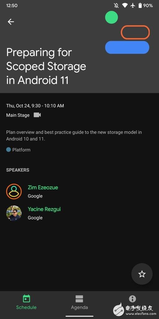 Android11被谷歌官方提及 或在明年3月份放出開發版-鄭州小程序開發