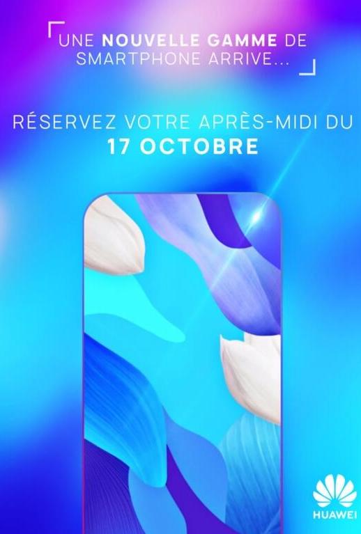 华为将于10月17日在法国发布一款神秘的全新系列手机