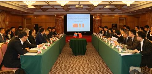 中国与蒙古就边境地区地面无线电业务达成了一致意见