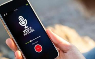 银行服务业将推动语音识别技术的市场发展